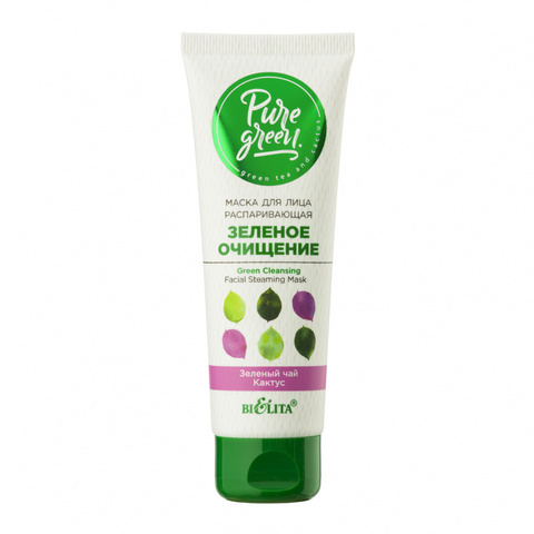 Белита Pure Green Маска для лица распаривающая