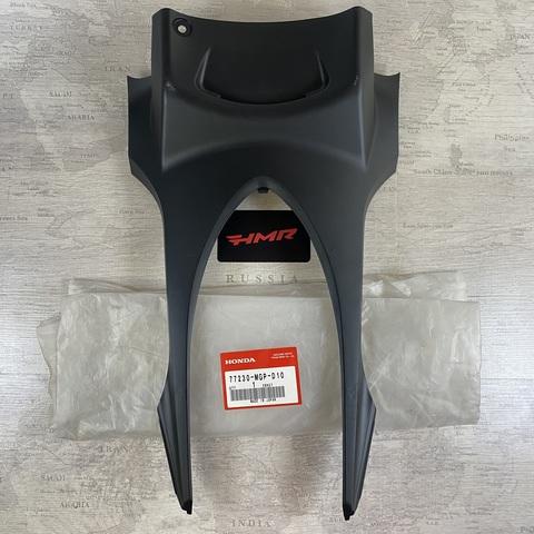 Пластик задний нижний CBR1000 77230-MGP-D10
