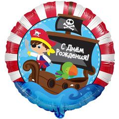 Шар Круг Пират С Днём Рождения