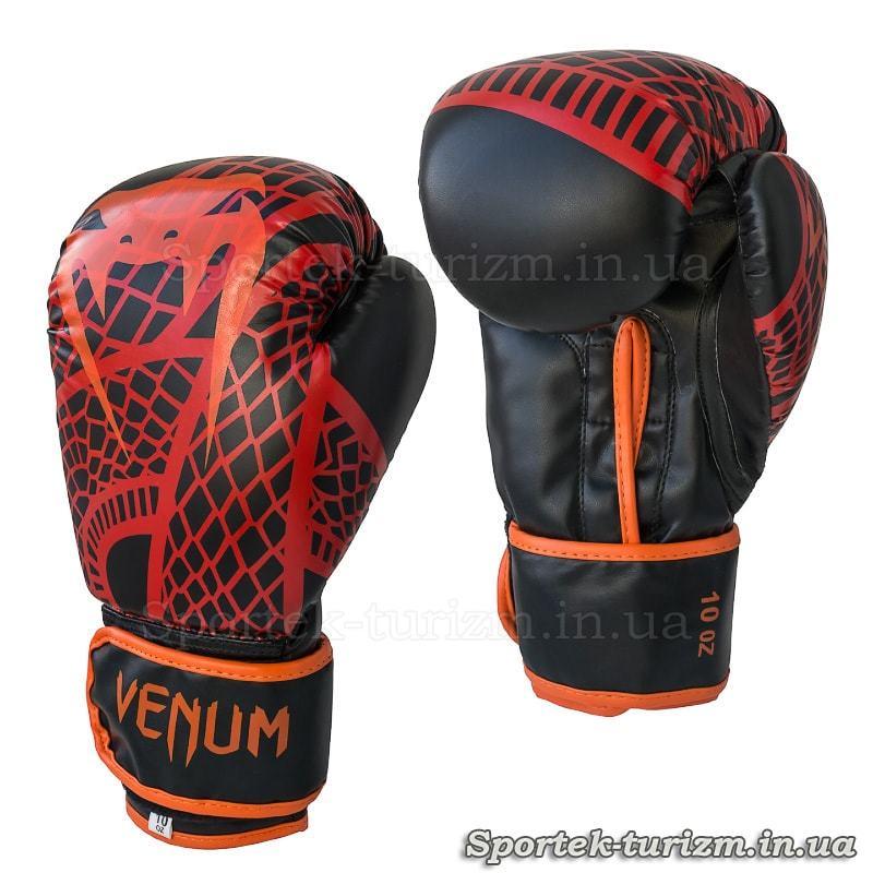 Перчатки для бокса и кикбоксинга на липучке VENUM 10 oz