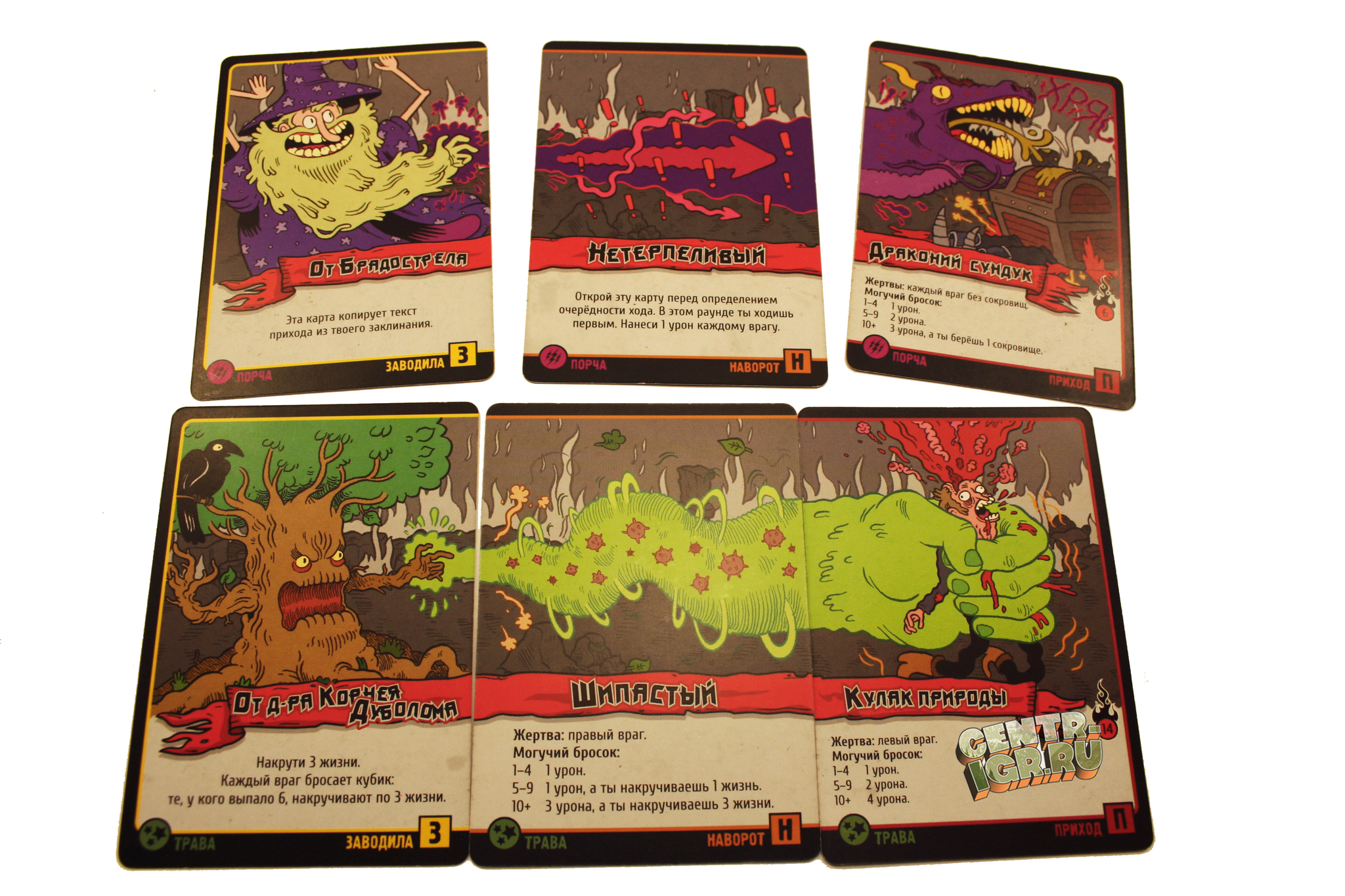 Настольная игра Эпичные схватки боевых магов: Битва на горе Черепламени карты заклинаний