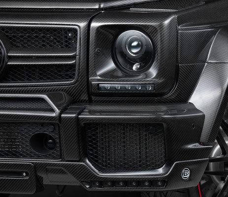 Карбоновый передний бампер  для Mercedes G-class