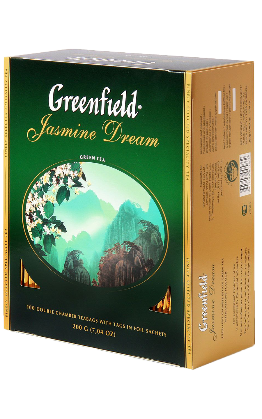 Greenfield Jasmine Dream в пакетиках, 100 шт
