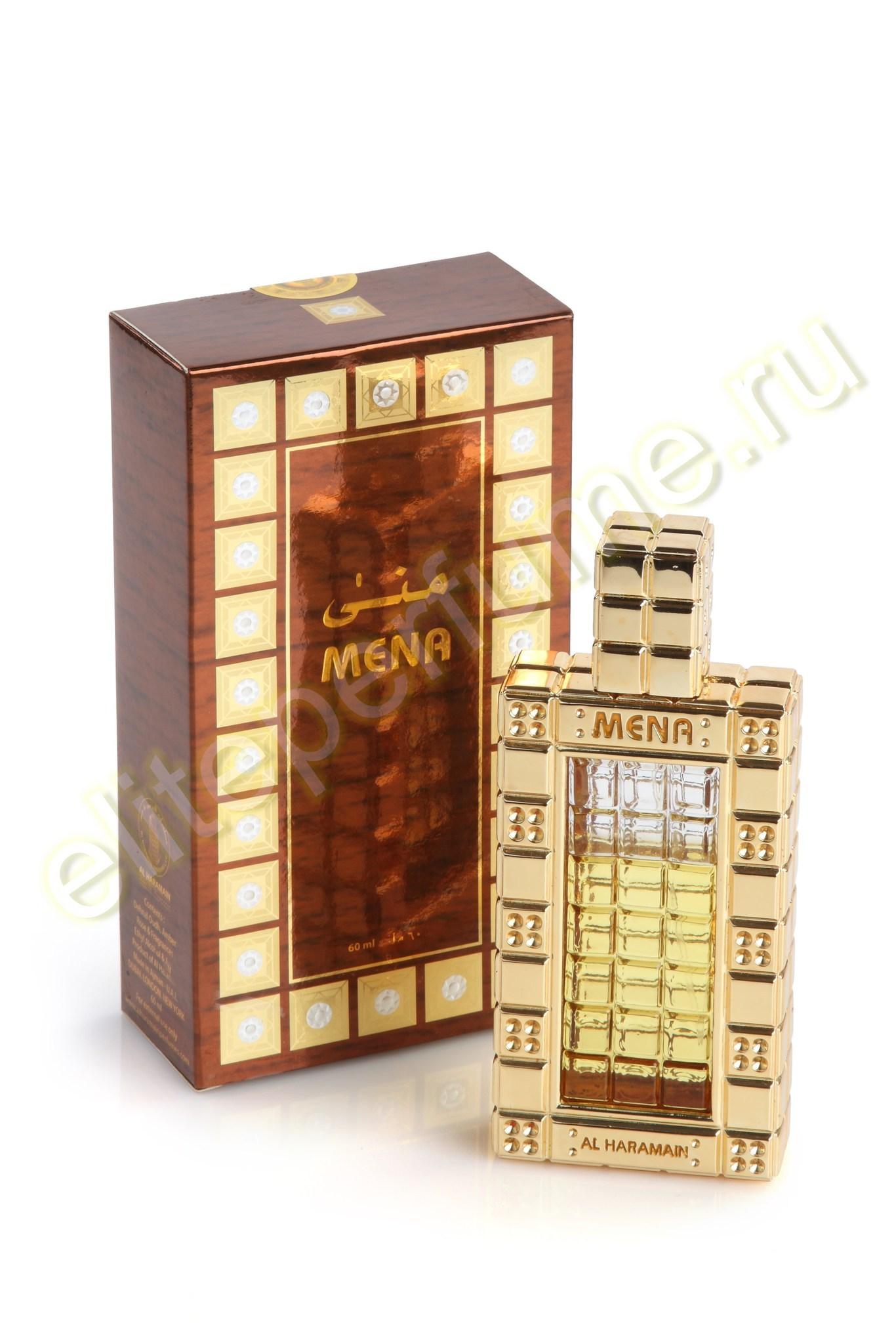 Пробники для духов Mena Мена 1 мл спрей от Аль Харамайн Al Haramain Perfumes