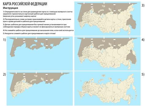 Карта России настенная из дерева
