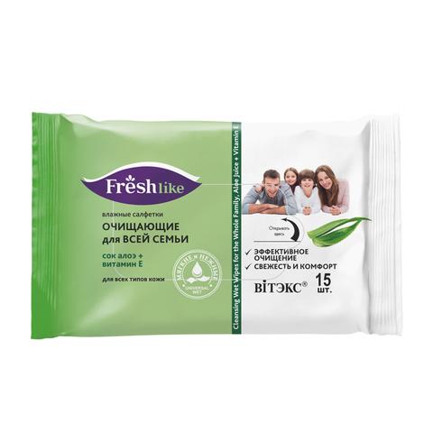 Витэкс Fresh Like Влажные салфетки Очищающие для всей семьи Сок алоэ + витамин Е 15 шт.
