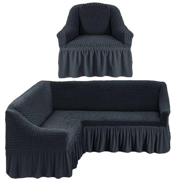 Чехол на угловой диван и кресло, темный асфальт