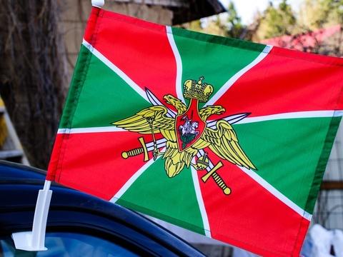 Флаг ФПС 30х40 см с креплением на боковое стекло автомобиля