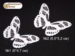 Бабочки  из декоративной пленки белые  1 и 2