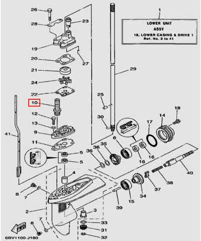 Пыльник тяги переключения передач для лодочного мотора F5 Sea-PRO(18-10)