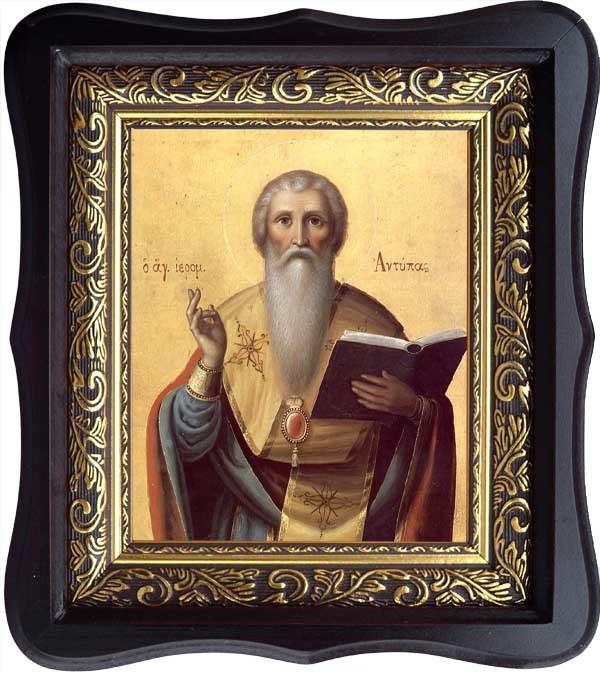 Антипа Пергамский, епископ священномученик. Икона на холсте 10х12 см и 15х18 см в киоте
