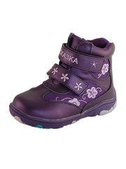 Ботинки R735210 Сказка