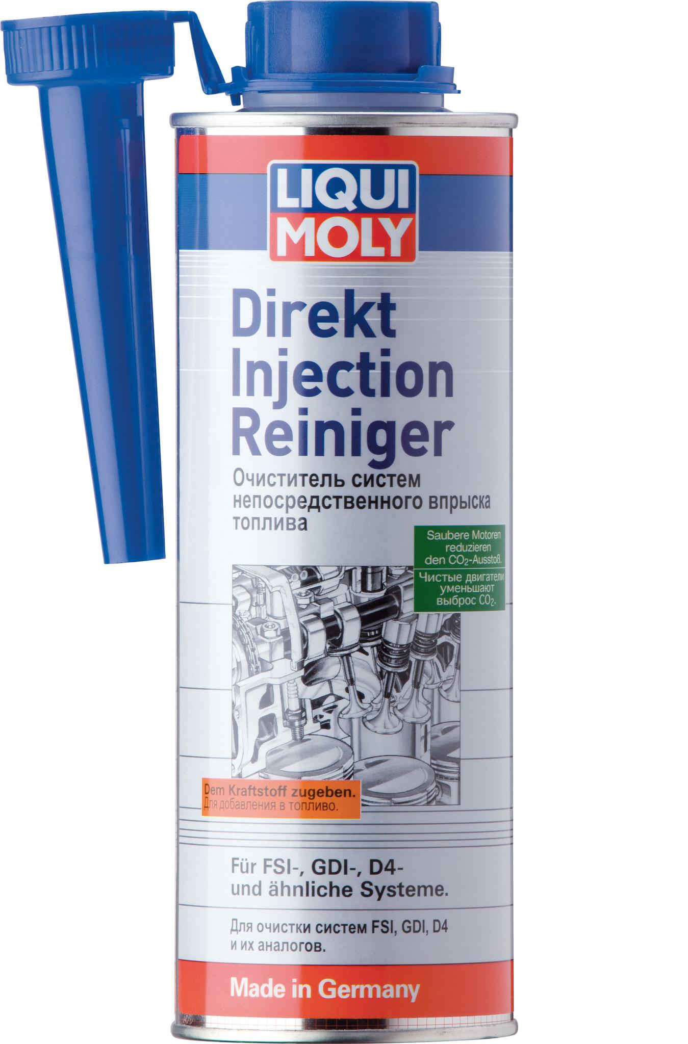 Liqui Moly Direkt Injection Reiniger Очиститель систем непосредственного впрыска топлива