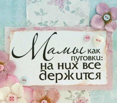Печать на вафельной бумаге, Маме 13