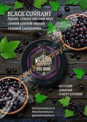 MustHave Black Currant