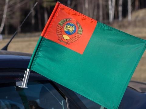 Флаг Погранвойска СССР 30х40 см с креплением на боковое стекло автомобиля