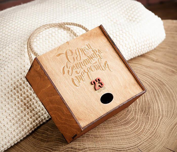 BOX216-2 Подарочная коробка с ручками «С Днем Защитника Отечества» (17*17*10 см)