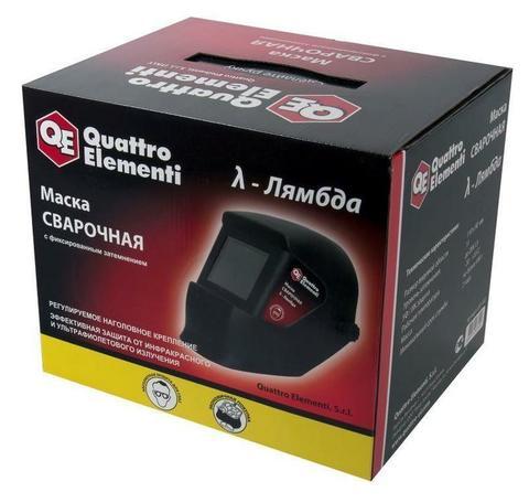 Маска сварочная QUATTRO ELEMENTI  LAMBDA (затемнение DIN11, пластик) в цветной коробке (037-442)