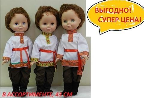 Кукла Ванечка (Пенза)