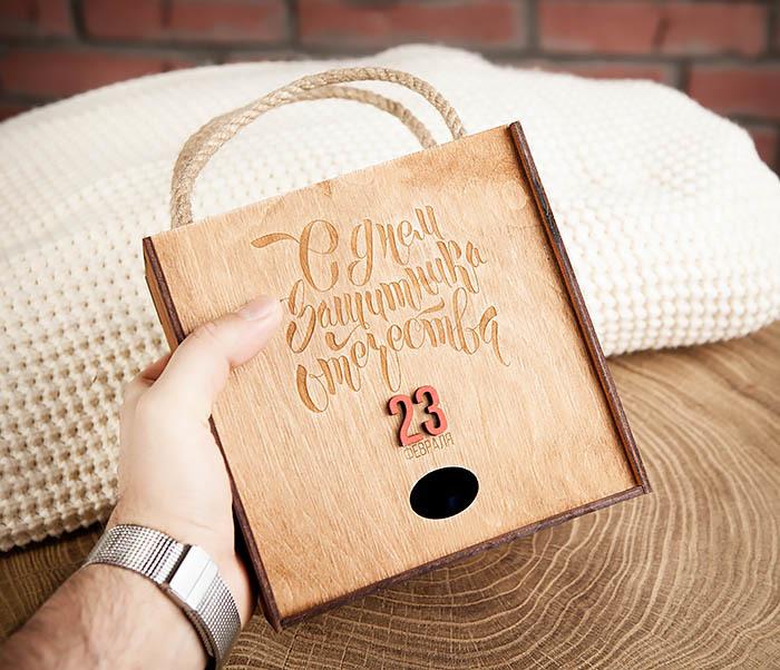 BOX216-2 Подарочная коробка с ручками «С Днем Защитника Отечества» (17*17*10 см) фото 05