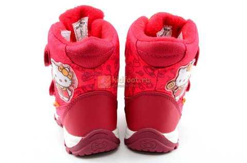 Зимние сапоги Хелло Китти (Hello Kitty) на липучках с мембраной для девочек, цвет красный. Изображение 9 из 14.