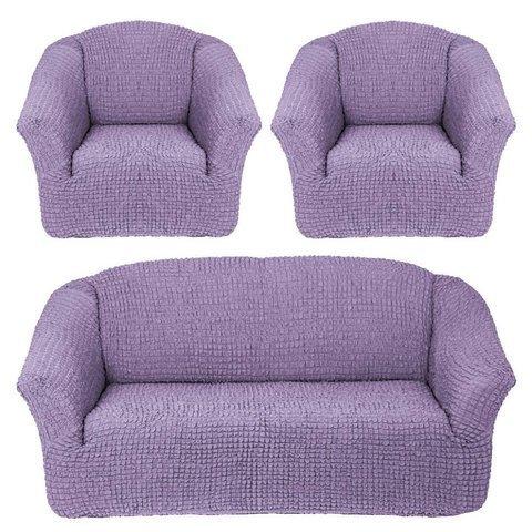 Комплект чехлов для дивана и двух кресел сиреневый без оборки.