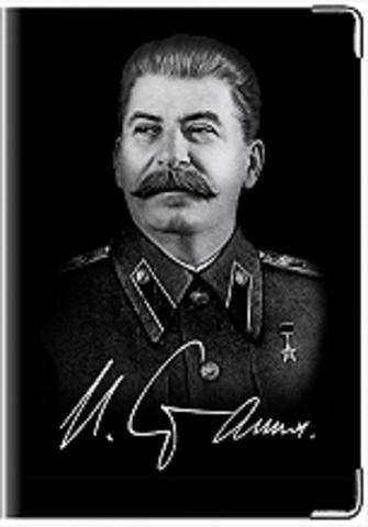 """Обложка для паспорта """"Сталин"""""""