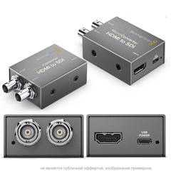 Конвертер Blackmagic Design Micro Converter HDMI to SDI с источником питания