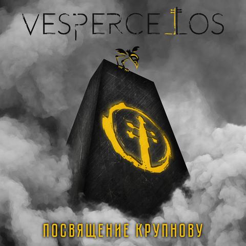 Vespercellos – Посвящение Крупнову (Digital)