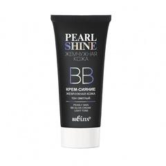 ВВ крем-сияние «Жемчужная кожа» тон светлый, 30мл. Pearl Shine