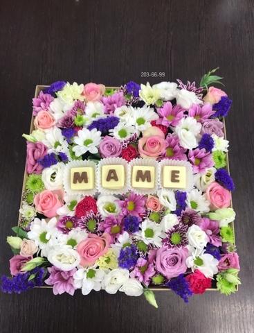 Цветы и шоколадные буквы «Маме» #12244