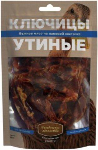 Деревенские лакомства ключицы утиные, 70г