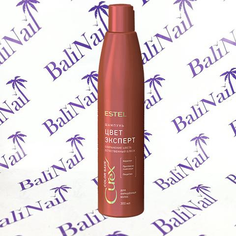 Бальзам Поддержание цвета для окрашенных волос CUREX COLOR SAVE