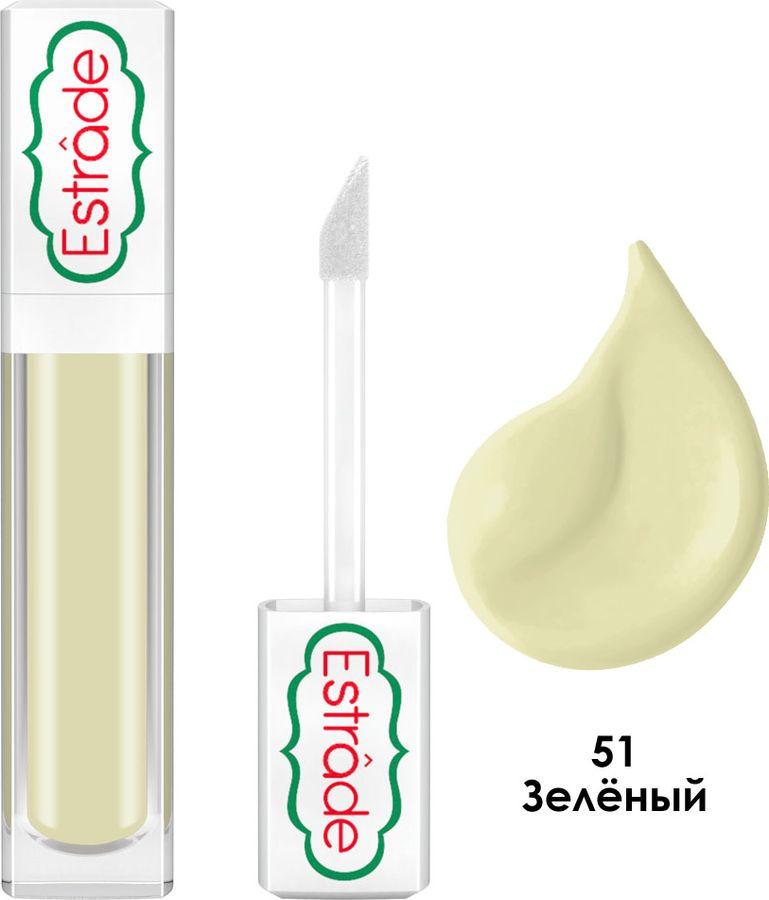 Корректор для лица Estrade Skin Solution 51 зеленый