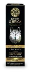Мужской Супер тонизирующий крем для лица Сила волка Natura Siberica