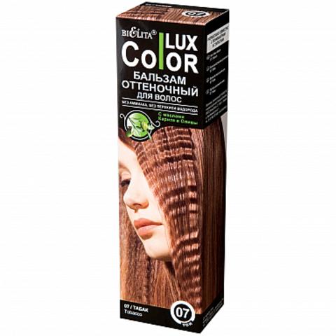 Белита Color Lux Оттеночный бальзам для волос тон 07 100мл