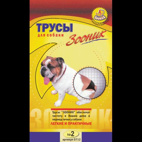 Зооник трусы гигиенические для собак №2