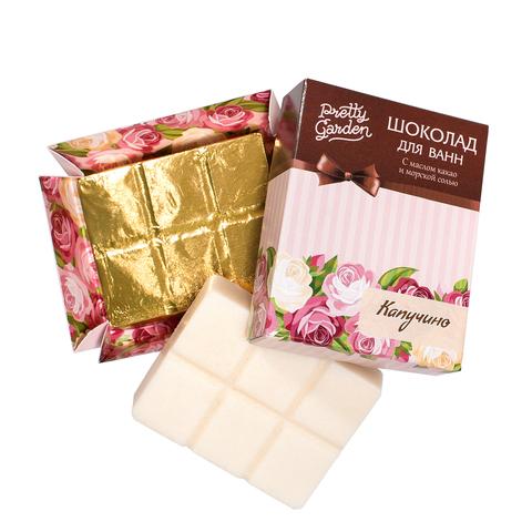 Шоколад для ванны Капучино с морской солью и маслом какао, 95±5 г ТМ Pretty Garden