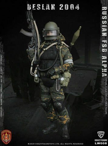Фигурки Спецназа в Беслане 1/12 Russian Spetsnaz In Beslan