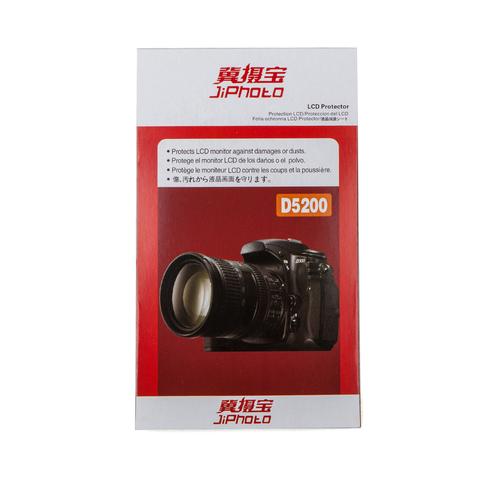 Защитные пленки для Nikon D5100 • D5200