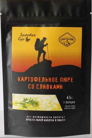 Картофельное пюре со сливками для приготовления в пакете, 45 г