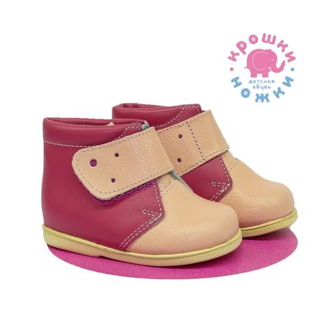 Ботинки, розовые, нат. кожа, Скороход