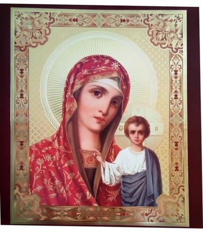 Плакат икона Казанская Б М