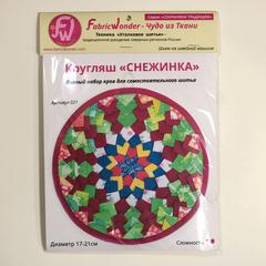 Кругляш СНЕЖИНКА 021 набор для шитья