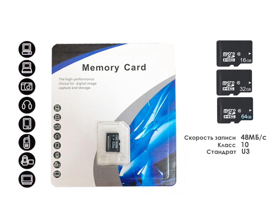 Аксессуары видеонаблюдения Карта памяти Micro SD UHS U3 ( Class 10 ) Нов.png