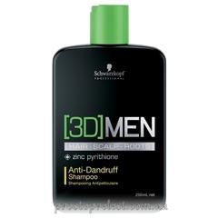 SCHWARZKOPF 3D Mension Anti-Dandruff Shampoo - Шампунь против перхотиSchwarzkopf 3D Mension Anti-Dandruff Shampoo - Шампунь против перхоти