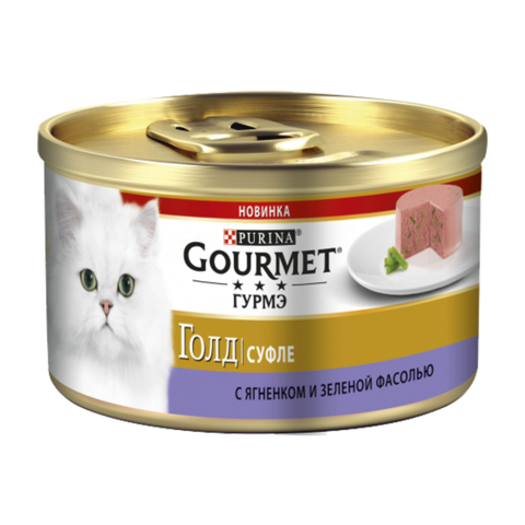 Gourmet Gold Консервы для кошек Суфле с Ягненком и зеленой фасолью