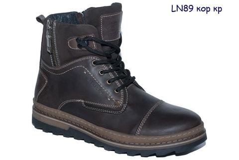 Кроссовки зимние  LN 89w кр коричневые