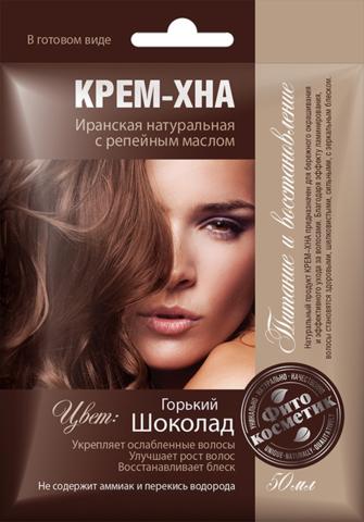 Фитокосметик Крем-Хна в готовом виде Горький шоколад с репейным маслом 50мл