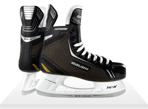 Коньки хоккейные BAUER SUPREME ONE.4 YTH Ice Hockey Skates